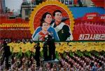 Special Travel Insider Tour to North Korea